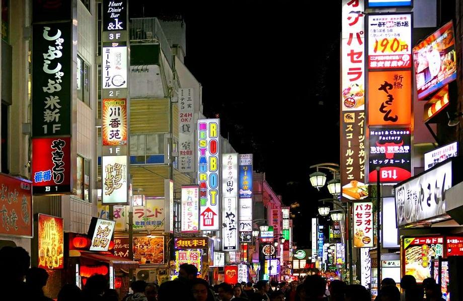 Segundo pacote de estímulo econômico bate US$ 1 trilhão no Japão