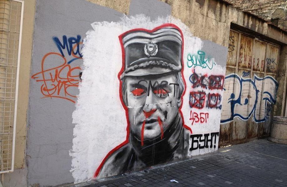 Em apelo a genocídio, Ratko Mladic ataca a ONU e insiste em inocência