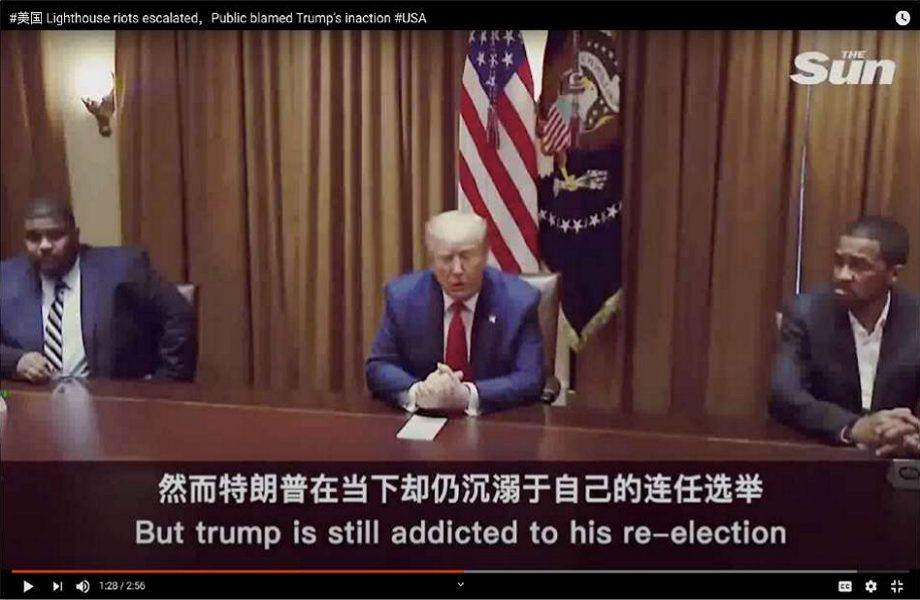 Campanha pró-China usa usuários criados por inteligência artificial para atacar EUA