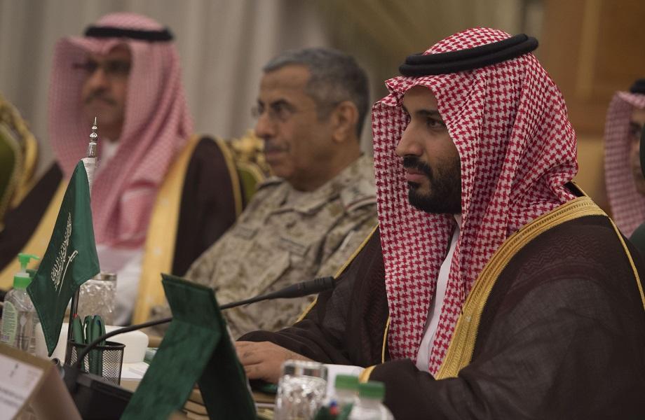 Dissidentes exilados da Arábia Saudita formam grupo pró-democracia