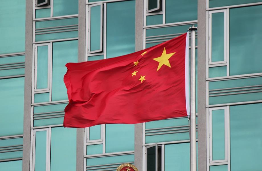 Pompeo insiste que consulado da China em Nova York é 'centro de espionagem'