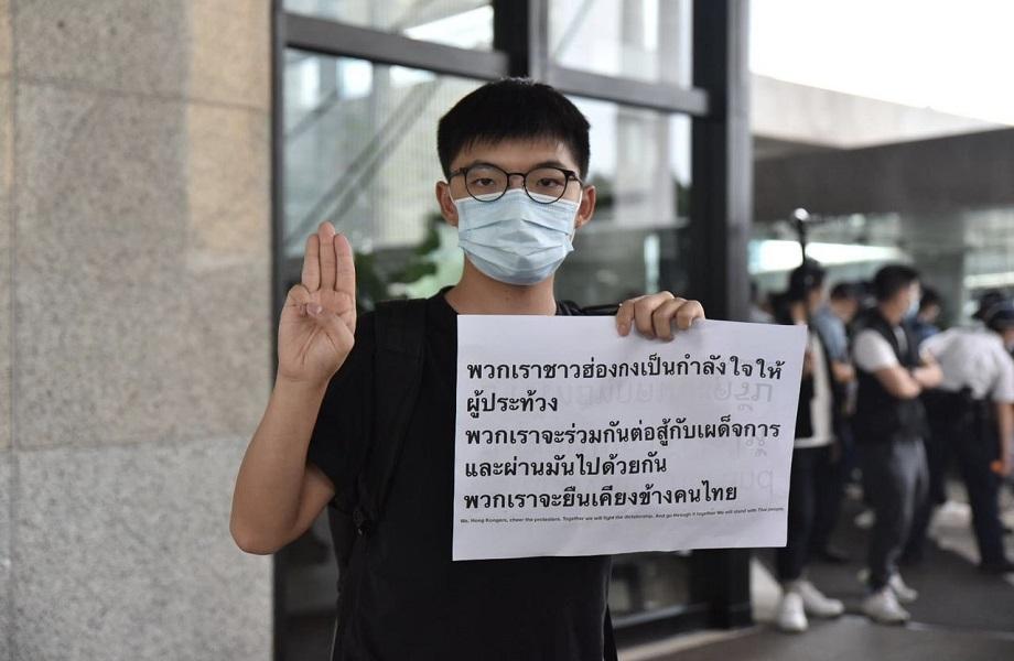 Parlamento da Tailândia tenta conciliação e ativistas recorrem à Alemanha