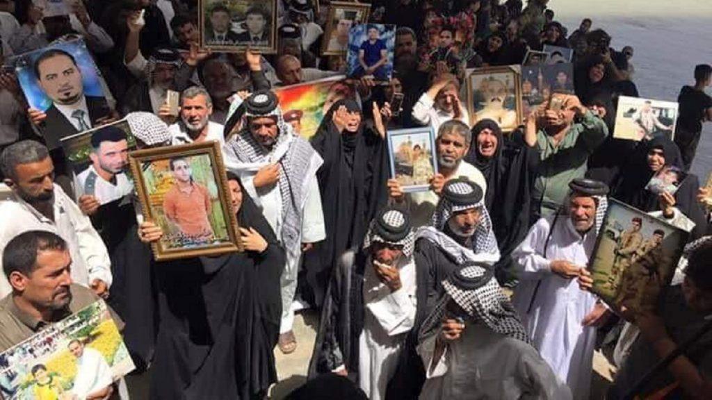 Iraque abre vala comum para identificar vítimas do Estado Islâmico em Nínive