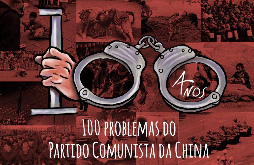 Centenário do Partido Comunista Chinês: 100 anos, 100 problemas